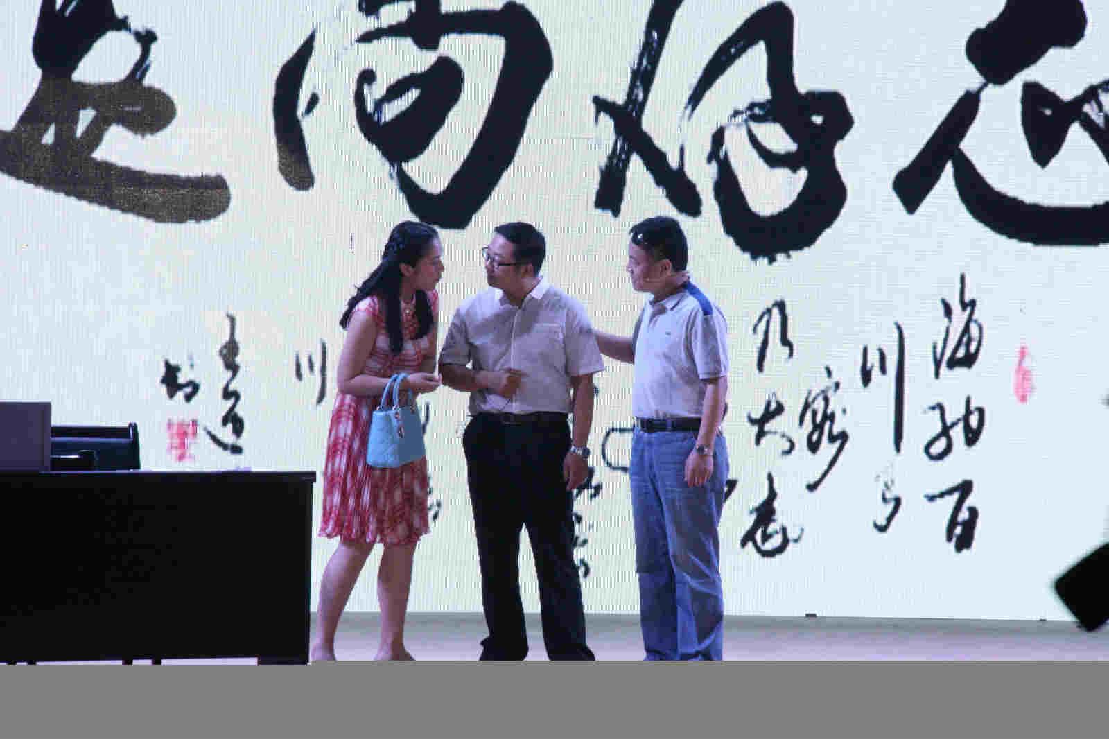 丰县地税:算好清廉七笔账 走好人生每一步