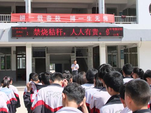 """《关于""""禁烧秸秆,禁止公路打麦晒场""""倡议书》18,发到全县学生手中."""