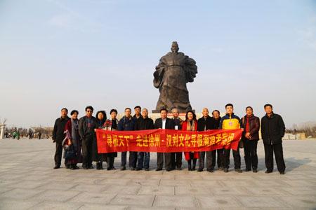 徐州市旅游局作指导,徐州汉文化景区,龟山汉墓景区,戏马台景区,丰县