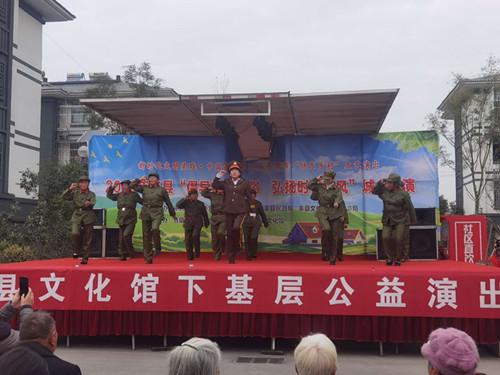 丰县华山镇人民政府